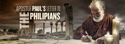 Welcome to Philippi - some thoughts as we start our new sermon series